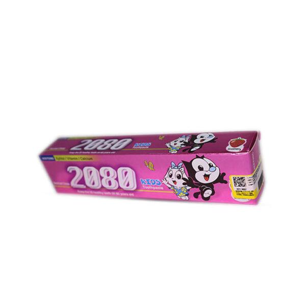 خمیردندان بچه 2080 با طعم توت فرنگی