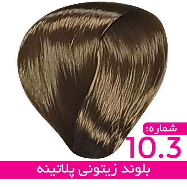 رنگ مو استیل - بلوند زیتونی پلاتینه