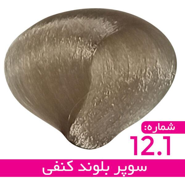 رنگ مو استیل – 12/1 – سوپر بلوند کنفی