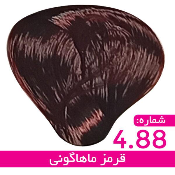 رنگ مو استیل – 4/88 – قرمز ماهاگونی