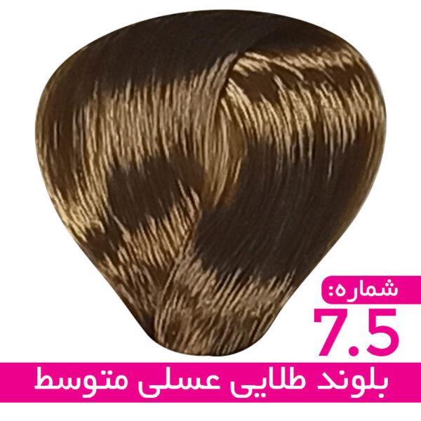 رنگ مو استیل – 7/5 – بلوند طلایی عسلی متوسط
