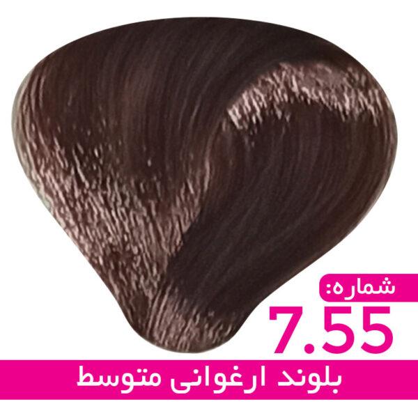 رنگ مو استیل – 7/55 – بلوند ارغوانی متوسط