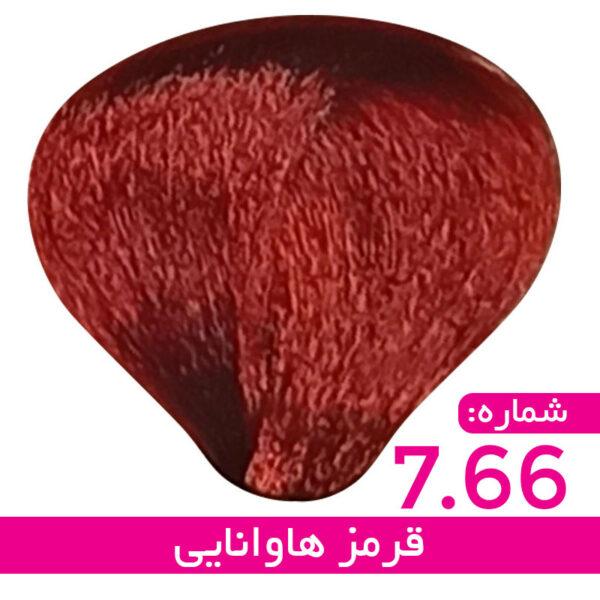 رنگ مو استیل – 7/66 – قرمز هاوانایی