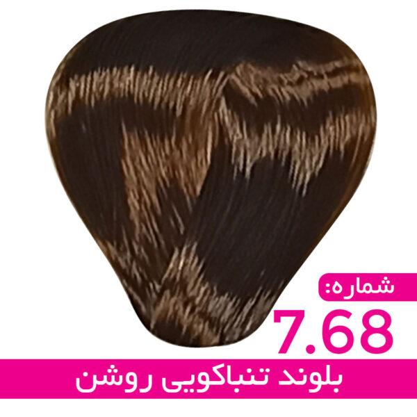 رنگ مو استیل – 7/68 – بلوند تنباکویی روشن