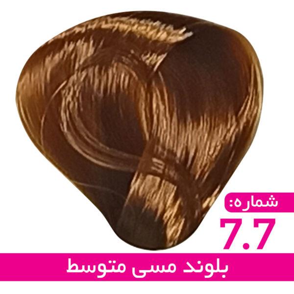 رنگ مو استیل – 7/7 – بلوند مسی متوسط