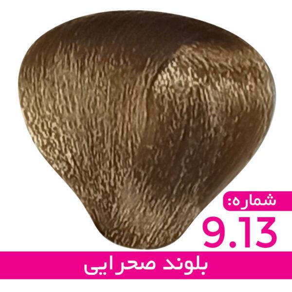 رنگ مو استیل – 9/13 – بلوند صحرایی