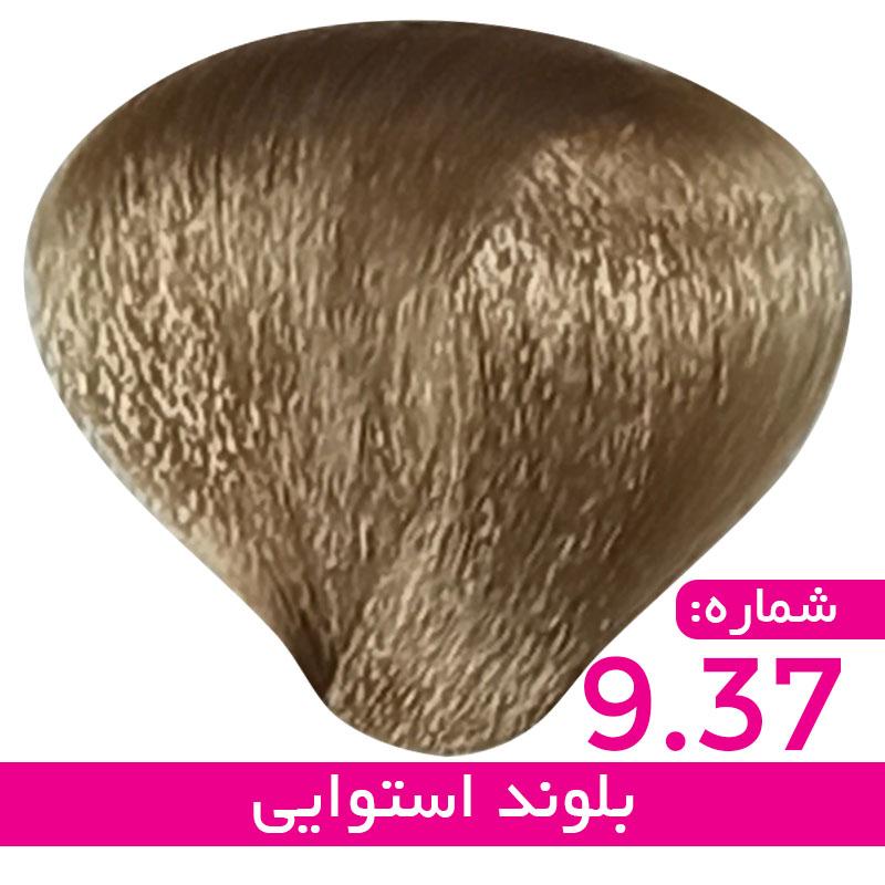 رنگ مو استیل – 9/37 – بلوند استوایی