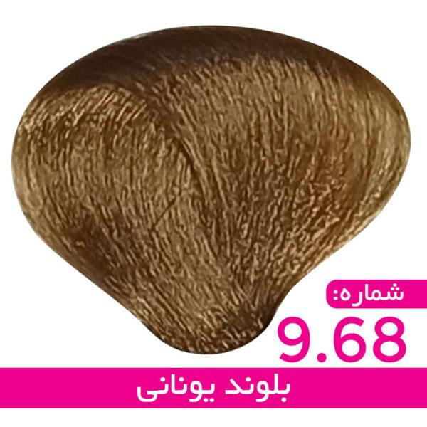 رنگ مو استیل – 9/68 – بلوند یونانی