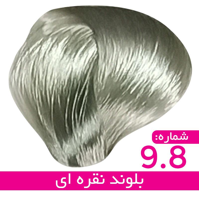 رنگ مو استیل – 9/8 – بلوند نقره ای