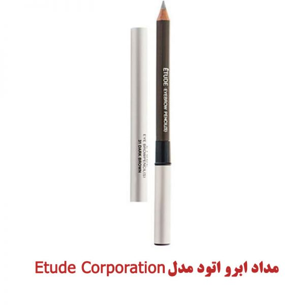 مداد ابرو اتود مدل Etude Corporation شماره 31