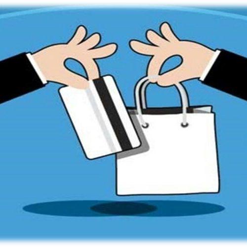 فروشگاه اینترنتی ماتیک